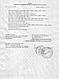 """Набір ареометров (спиртометрів) АСП-3 + Циліндр мірний 100 мл + """"ПАПУГА"""" (ТУ) (Україна), фото 9"""