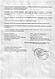 """Набір ареометров (спиртометрів) АСП-3 + Циліндр мірний 100 мл + """"ПАПУГА"""" (ТУ) (Україна), фото 8"""