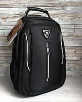 Большой прочный мужской рюкзак черный с ортопедической спинкой городской, для ноутбука