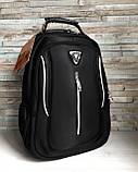 Большой прочный мужской рюкзак черный с ортопедической спинкой городской, для ноутбука, фото 2