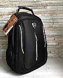 Большой прочный мужской рюкзак черный с ортопедической спинкой городской, для ноутбука, фото 3