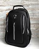 Большой прочный мужской рюкзак черный с ортопедической спинкой городской, для ноутбука, фото 7