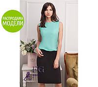 """Сукня комбіноване спідниця і блузка """"Vivien""""  Розпродаж"""