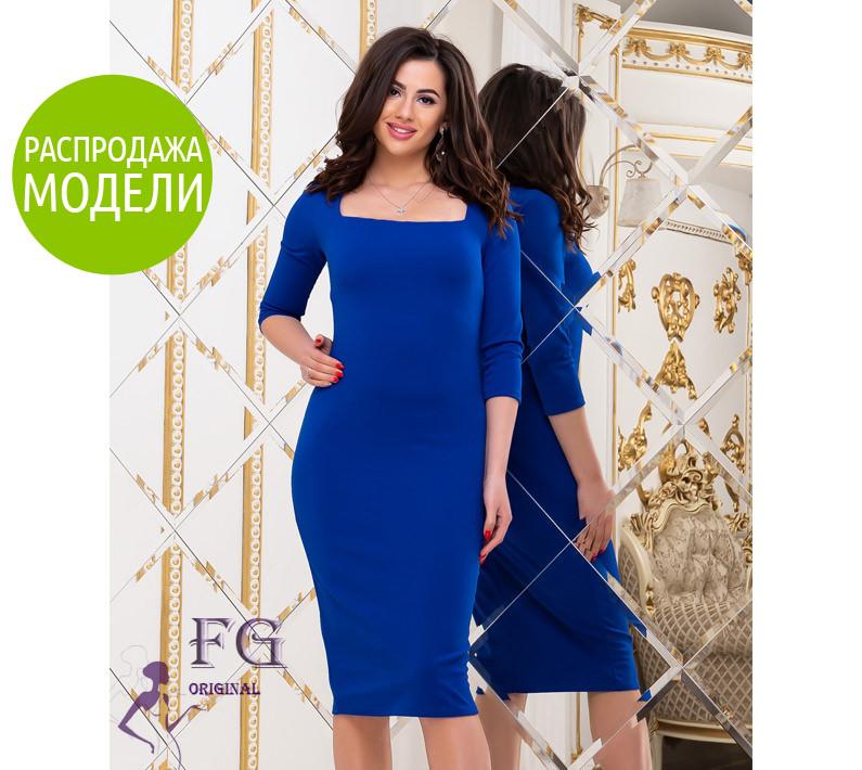 """Жіноче елегантне плаття міді """"Розалія""""  Розпродаж моделі"""