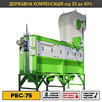 """Зерноочистительная машина Агросепмаш """"РБС-75"""""""