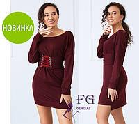 """Трикотажное платье с корсетом """"Aysel"""", фото 1"""