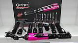 Стайлер для волос GM 4835 , фото 3