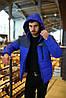 """Зимняя куртка Jacket Intruder """"Lightning"""" синий -электрик"""