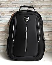 Мужской черный прочный рюкзак с ортопедической спинкой повседневный, для ноутбука 15,6-17 дюймов