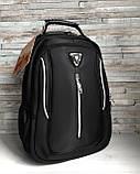 Мужской черный прочный рюкзак с ортопедической спинкой повседневный, для ноутбука 15,6-17 дюймов, фото 2