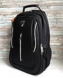 Мужской черный прочный рюкзак с ортопедической спинкой повседневный, для ноутбука 15,6-17 дюймов, фото 7