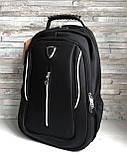Мужской черный прочный рюкзак с ортопедической спинкой повседневный, для ноутбука 15,6-17 дюймов, фото 8