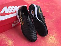 Футзалки Nike Legend X VII/ бампы найк темпо/футбольная обувь черно-золотые