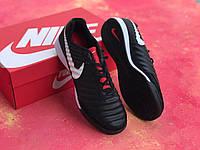 Футзалки Nike Legend X VII/ бампы найк темпо/футбольная обувь черно-белые