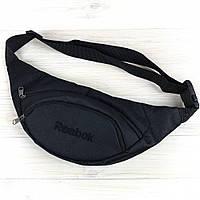 Мужская поясная сумка Reebok Бананка, черная. Черный логотип, фото 1