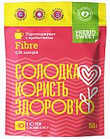 Пребиосвит Файбер Fibre -натуральный сахарозаменитель 150 г Украина