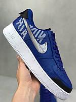 Nike air force 1 max gross синій, фото 1
