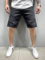 Шорты джинсовые черные рваные 18240, фото 1