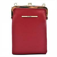 Кошелек-сумка на шею B106-1 Красный, фото 1