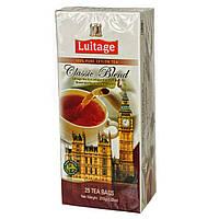 Чорний цейлонський чай пакетований Luitage Classic blend (Луитаж) у пакетиках 1,5 г*25пак