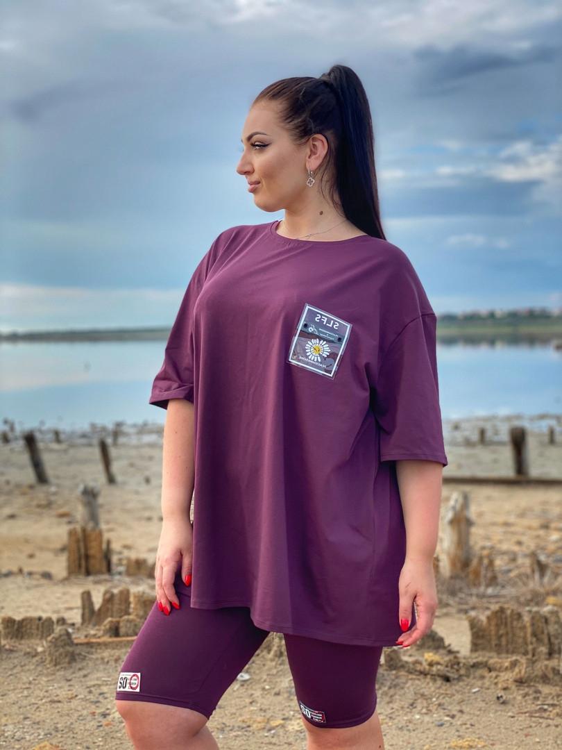 Модный женский  костюм-двойка оверсайз ( футболка+ шорты) бордо