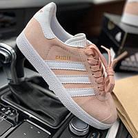 Женские кроссовки Adidas Gazelle Pink/White