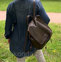 664 Натуральная кожа Городской А-4+ рюкзак кожаный коричневый рюкзак женский из натуральной кожи коричневы А4+, фото 3