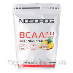Nosorig BCAA 2:1:1 ананас, 400 гр