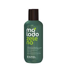 Бальзам-эликсир с хлорофиллом для волос Molodo Zeleno Estel Professional 200 мл