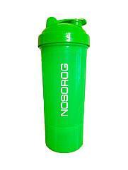 NOSOROG Smart Shake Neon Green 350 ml