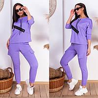 Спортивный трикотажный женский костюм: штаны на резинке с карманами, свитшот с молнией на завязках (48-54) фиолетовый