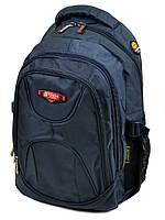 Мужской городской рюкзак цвет синий материал нейлон 45*32*18см Power In Eavas (920 blue)