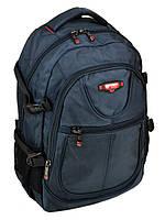Универсальный городской рюкзак мужской цвет синий материал нейлон 47*32*17см Power In Eavas (9602 blue)