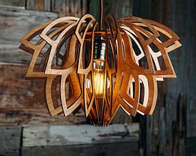 Люстра деревянная СОНЦЕ дизайнерский светильник длина 1,4 м