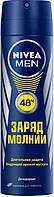 """Чоловічий дезодорант-спрей Nivea """"Заряд блискавки"""" (150мл.)"""