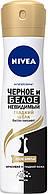 Жіночий дезодорант - спрей Nivea Невидимий захист для чорного та білого (Гладкий шовк)