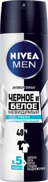 """Чоловічий дезодорант-спрей Nivea """"Невидимий. Fresh"""" (150мл.)"""