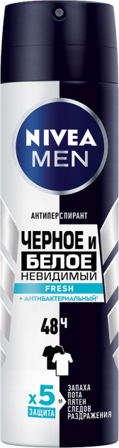 "Мужской дезодорант-спрей Nivea ""Невидимый. Fresh"" (150мл.)"