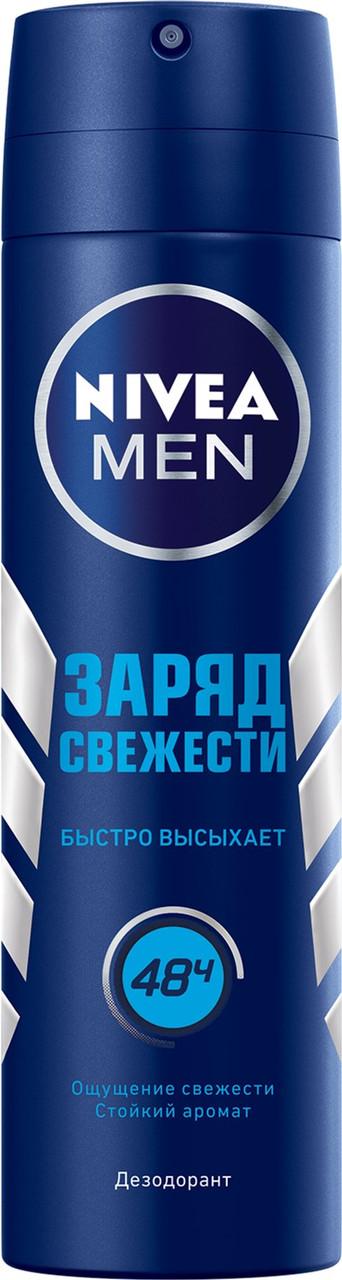 "Мужской дезодорант-спрей Nivea ""Заряд свежести"" (150мл.)"