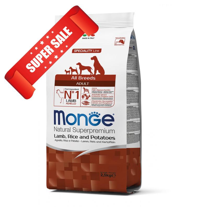 Сухой корм для собак Monge All Breeds Adult Lamb, Rice & Potatoes 2,5 кг