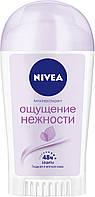 """Дезодорант-стік жіночий Nivea """"Відчуття ніжності"""" (40мл.)"""