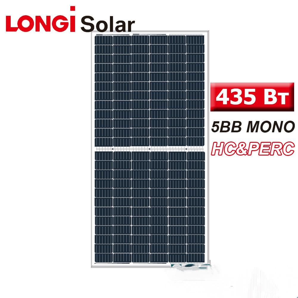 СОЛНЕЧНАЯ БАТАРЕЯ LONGI SOLAR LR4-72HPH 435W MONO PERC HALF CELL
