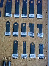 Нож барабана измельчителя комбайна Енисей 12.27.03.01.447  (210x50x4 d-18), фото 3