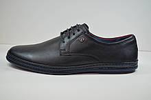 Чоловічі комфортні шкіряні туфлі чорні KaDar 2756624