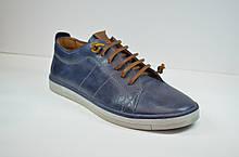Мужские спортивные туфли кожаные кеды синие Lucky Choice 466.036.14