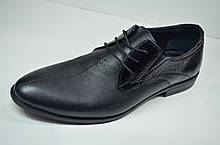 Мужские кожаные туфли черные Slat 17104