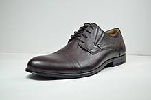 Чоловічі шкіряні туфлі коричневі Stas 3342692