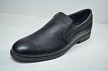 Чоловічі шкіряні туфлі чорні велетні Botus 6 - 2