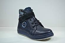 Подростковые кожаные ботинки зимние синие Maxus Конверс