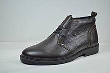Мужские зимние кожаные ботинки коричневые Safari Б17636
